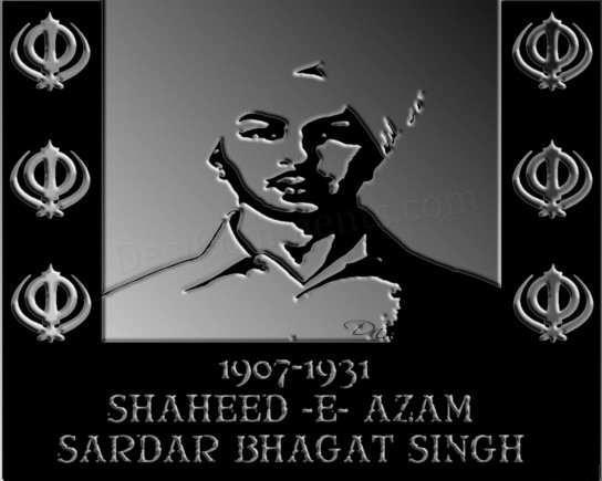 Sardar Bhagat Singh By Aman