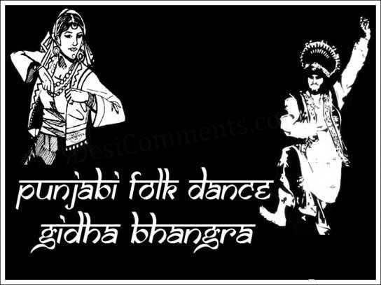 Gidha Bhangra