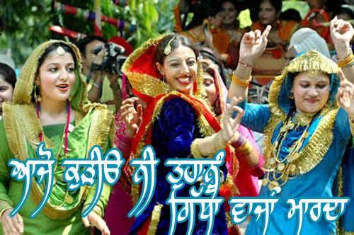 Gidha Waajan Marda