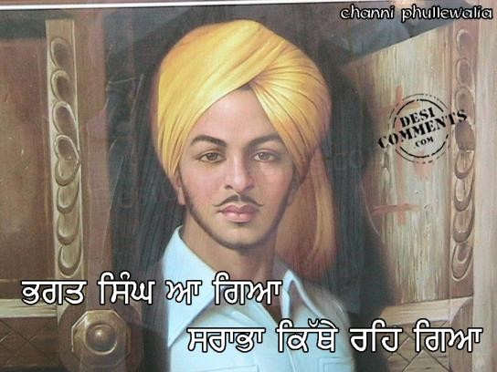Remember the legend Shaheed Bhagat Singh