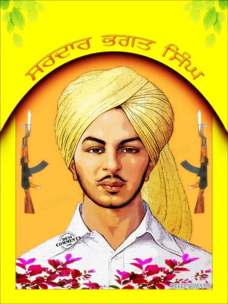 Sardar Bhagat Singh G