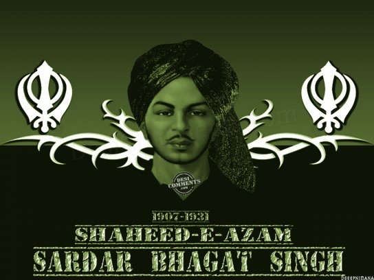 Shahed E Azam Bhagat Singh