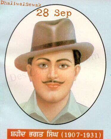 Shaheed Bhagat Singh (1907-1931)
