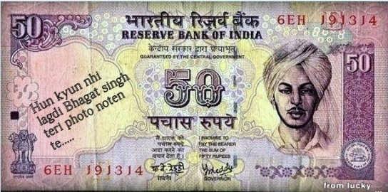 Shaheed Bhagat Singh 50