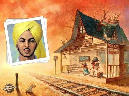 Shaheed E Azam Bhagat Singh