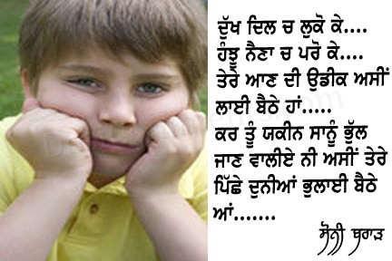 Assi tere piche duniya bhulayi baithe aan