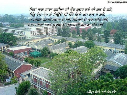 Din College De
