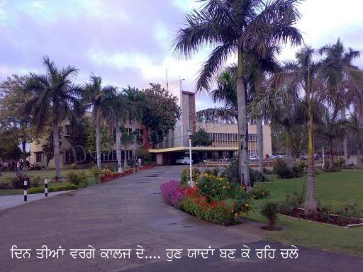 Din College De (Thapar College)