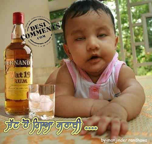 Jatt ho gya sharabi