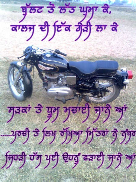 Jehri hass payi…