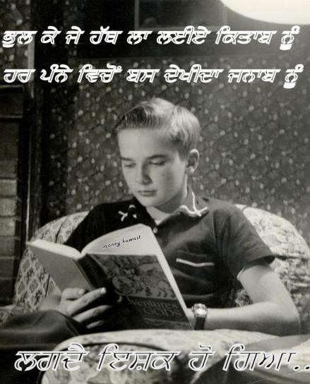 Lagda Ishq Ho Gya