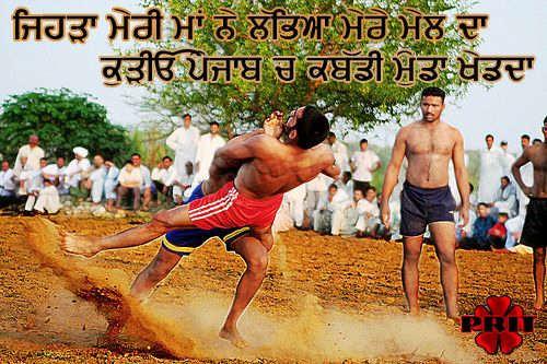 Punjab ch kabaddi munda khed-da