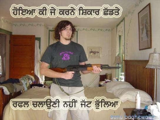 Rafal chalauni nahi jatt bhuleya