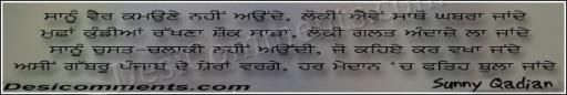 Gabru Punjab De, Shera Warge