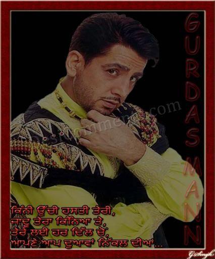 Gurdas Mann – Punjabi Singer
