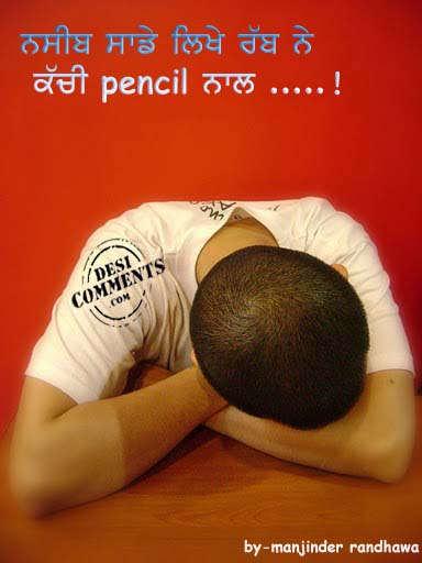 Naseeb Sade Likhe Rabb Ne Kachi Pencil Nal