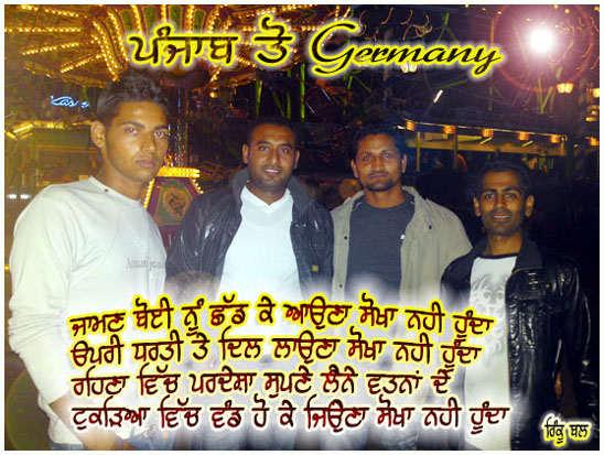 Punjab To Germany