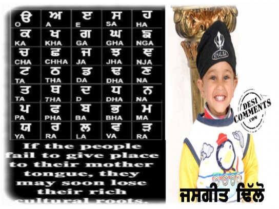 Punjabi Boy