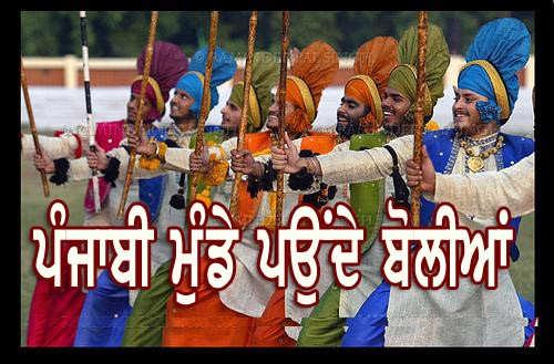 Punjabi Munde Paunde Boliyaan