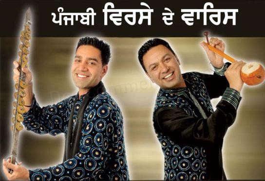 Punjabi Virse de Varis