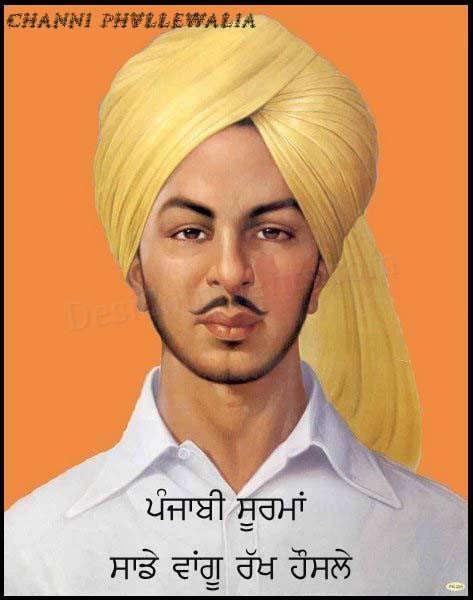 Punjabi soorma