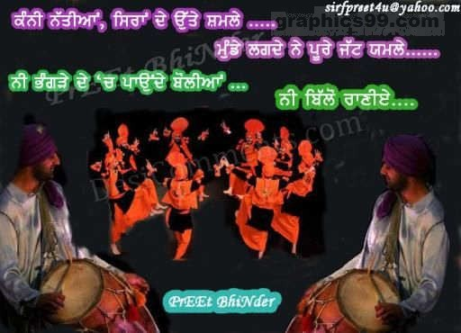 as home punjabiyan di shan bhangra boys doing bhangra home