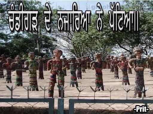 Chandigarh de najareyaan ne patteya