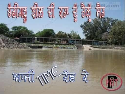 Chandigarh jheel di sair