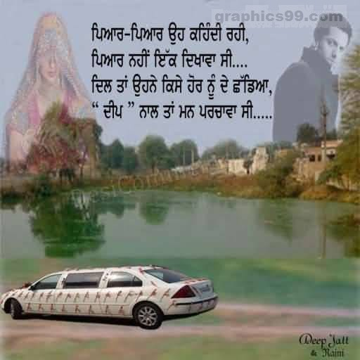 Dhokha