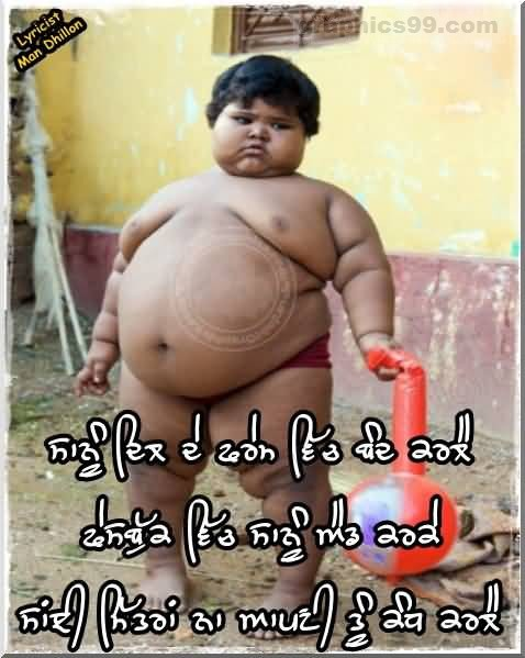 http://punjabi.graphics99.com/punjabi/funny/facebook-vich-sanu-add-kar ...