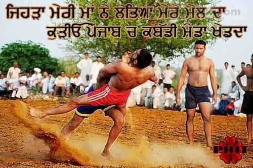 Punjab ch kabaddi munda khed da