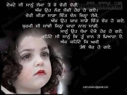 http://punjabi.graphics99.com/punjabi/dhokha/sanu-dhokha-de-ke-hor-ho ...
