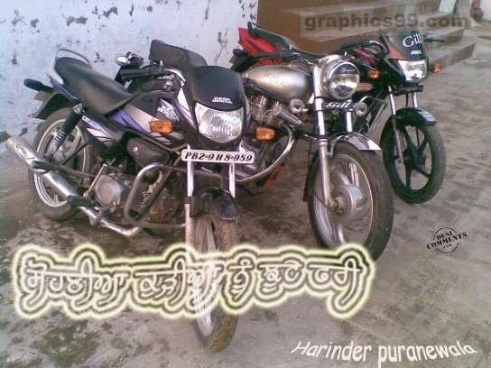 Sohniyan kudiyan nu jhoote free